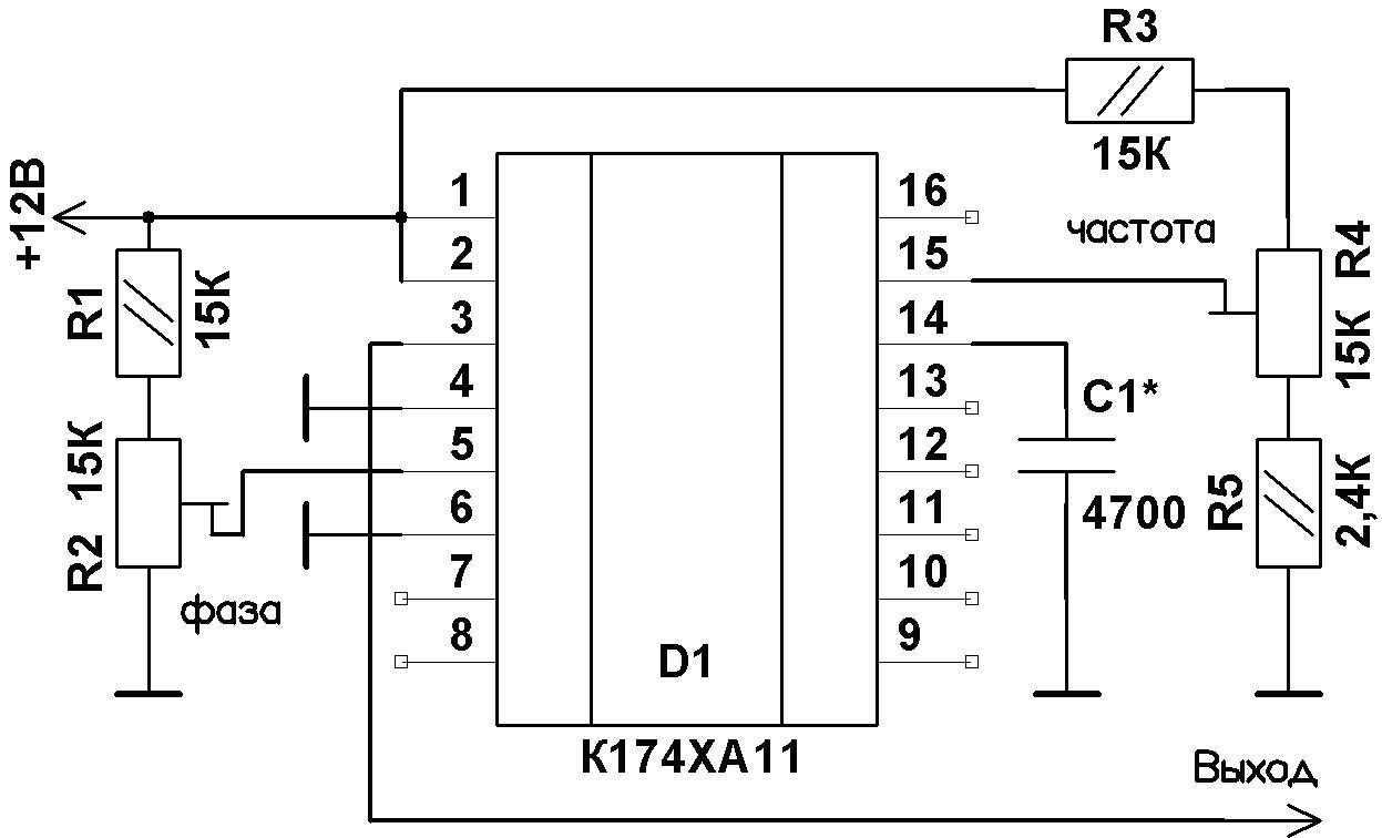 Генератор импульсов на микросхеме К174ХА11 - РАДИОСХЕМЫ